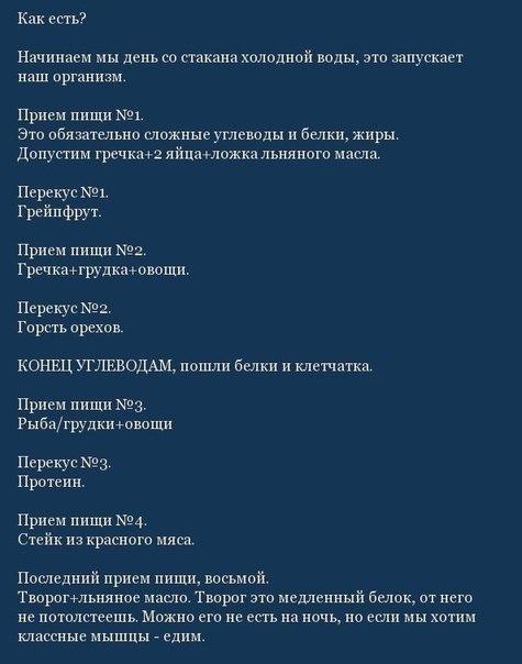 Простые правила питания3 (475x604, 140Kb)