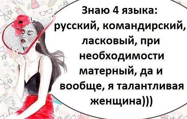 getImage.jpgееееееееее (604x387, 205Kb)