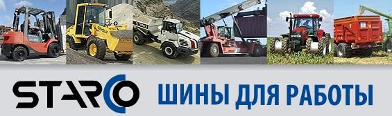 1426103431_Bezuymyannuyy (565x168, 53Kb)