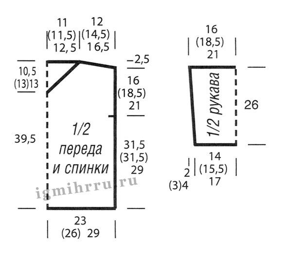 3315883 (580x550, 73Kb)
