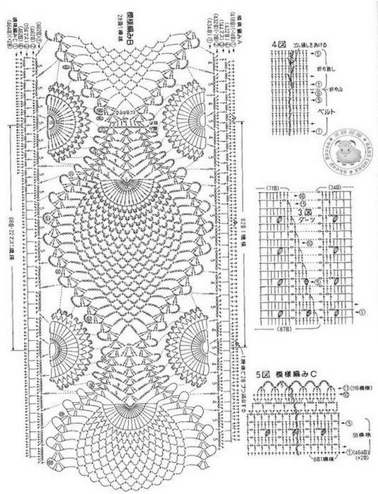 uzor-UB1 (534x700, 175KB)