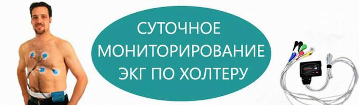 2835299_Izmenenie_razmera_MEDIANT_1_ (700x205, 18Kb)