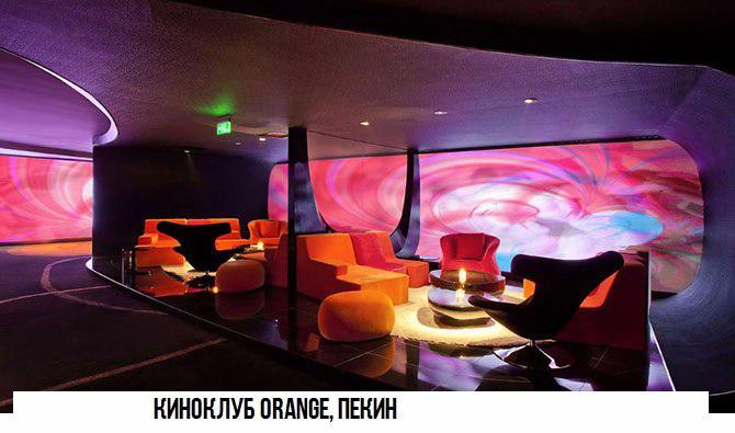 Самые необычные кинотеатры мира10 (670x395, 217Kb)