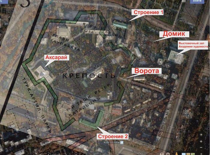 Крепость 3 (700x518, 86Kb)