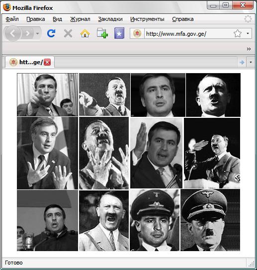 Пингуем сайты Грузии!!!!! Поможем Осетии и России!!!
