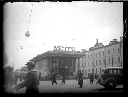Московский метрополитен.