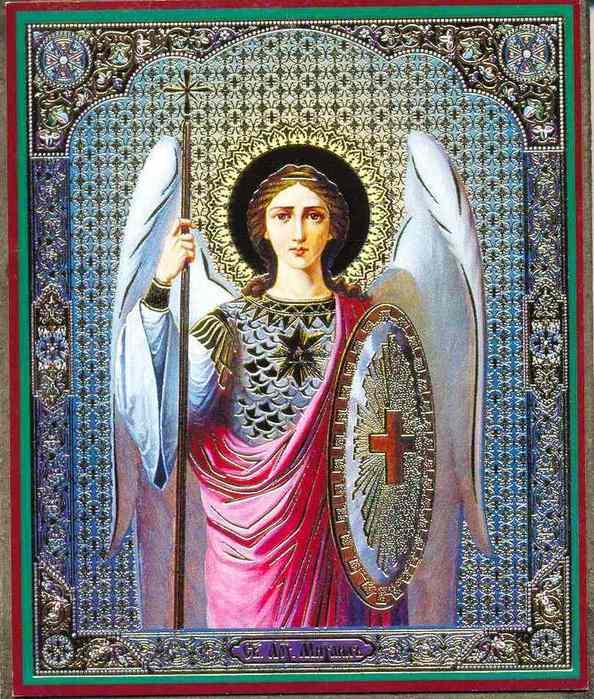 иконы архангелов: