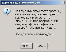 (281x220, 39Kb)