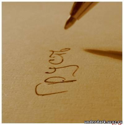http://img0.liveinternet.ru/images/attach/c/0/30/691/30691684_uhecnm.jpg