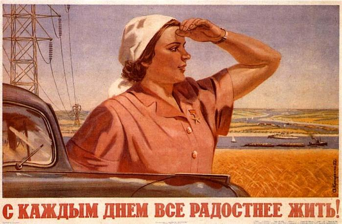 http://img0.liveinternet.ru/images/attach/c/0/30/793/30793289_plakat1.JPG