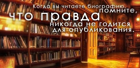 http://img0.liveinternet.ru/images/attach/c/0/30/975/30975108_1219326381_68088451gw7.jpg