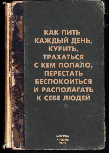 (384x537, 60Kb)