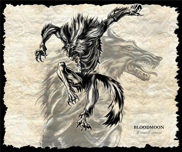 Оборотни человек человеку волк