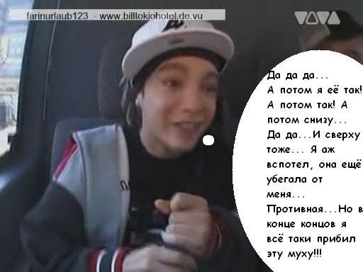 http://img0.liveinternet.ru/images/attach/c/0/31/373/31373481_1219940883_2dcfc35c5ee5.jpg
