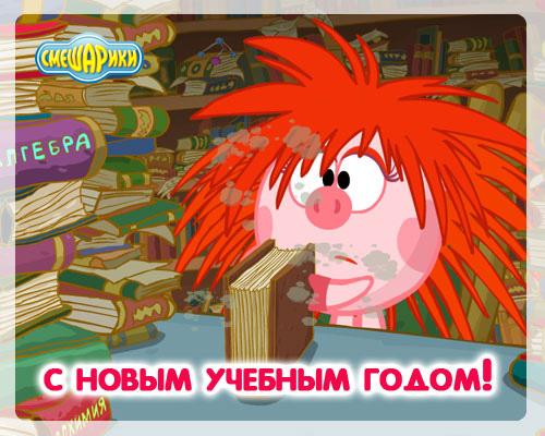 http://img0.liveinternet.ru/images/attach/c/0/31/593/31593888_post21911887216641.jpg