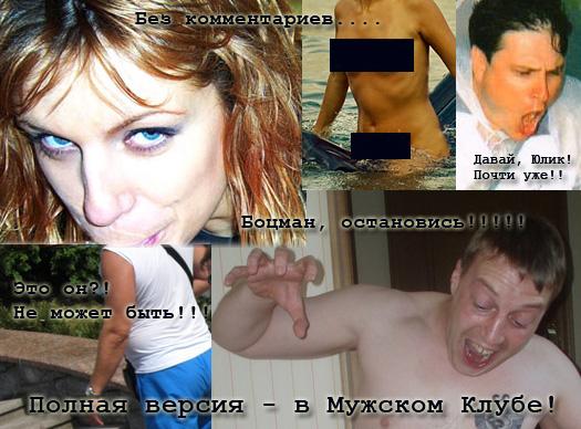 fofoMK (525x388, 135Kb)