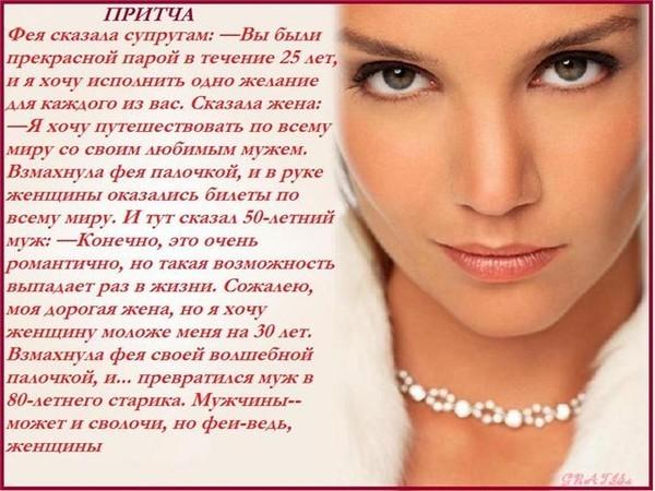 http://img0.liveinternet.ru/images/attach/c/0/31/791/31791888_1220682457_b60a54486240.jpg