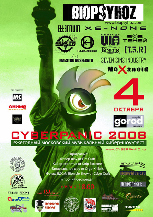 [http://img0.liveinternet.ru/images/attach/c/0/31/808/31808536_kiberpanic2008.jpg]