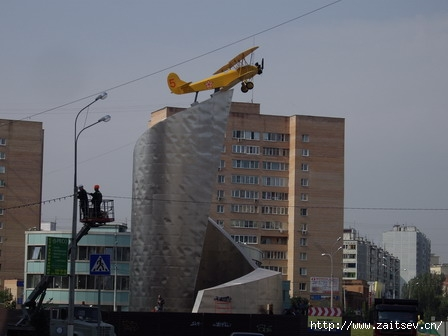 Памятник самолету ПО-2 (Небесный тихоход) в Мытищах
