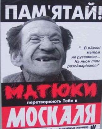 ВР обязала радиостанции увеличить количество украинской музыки в эфире - Цензор.НЕТ 5964