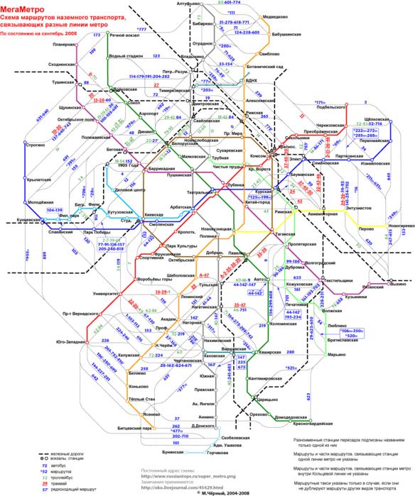 ...будет оптимизирована схема движения Движение автобусов будет отменено на участке от станции метро.