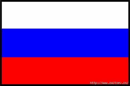 Государственный флаг России Российский флаг