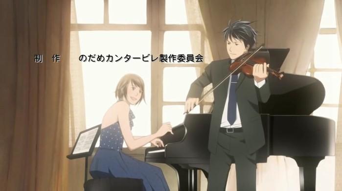 [ANIME4PSP] Нодамэ Кантабиле special / Nodame Cantabile special [Касай Кэнъити][Special][1 из 2][2010 г., комедия, романтика, музыкальный,DVDRip][Субтитры]
