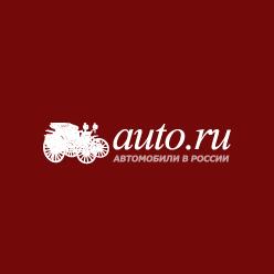Цены на авто acars ru