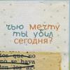 http://img0.liveinternet.ru/images/attach/c/0/32/428/32428871_29344319_2234137_9846601.jpg