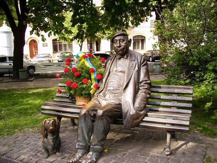 Интересная монументальная скульптура - Страница 2 32541001_Kiev_Nikola_YAkovchenko