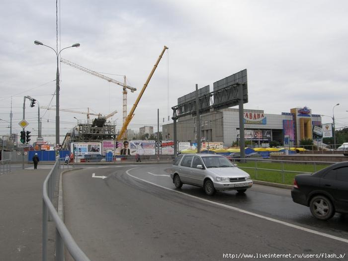 Стройплощадка станции и
