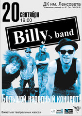 Billy's Band - Дискография (11 CD).  Трэклист.  03. Damned (2:45).