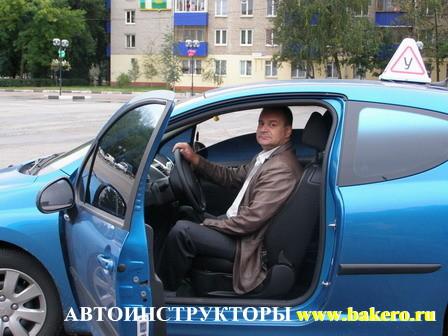 Автоинструктор Мытищи Геннадий