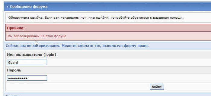http://img0.liveinternet.ru/images/attach/c/0/32/589/32589741_Ban2.jpg