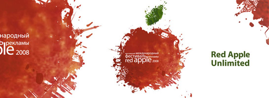 Московский Международный Фестиваль Рекламы Red Apple 2008