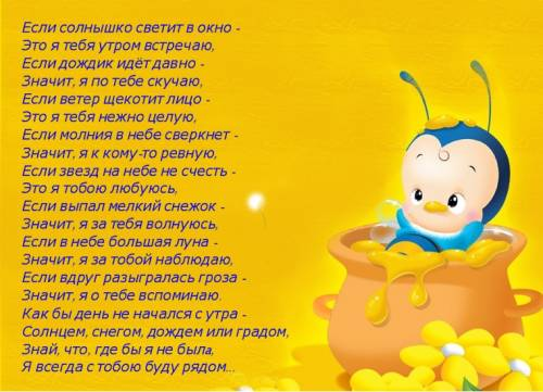 krasivo3_01 (500x361, 34Kb)