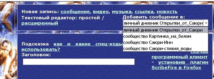 (699x258, 168Kb)