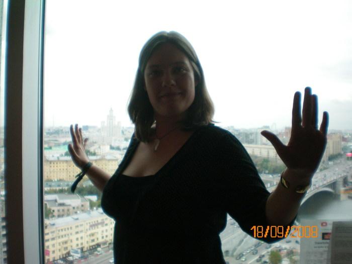 Синдром Геллера фото