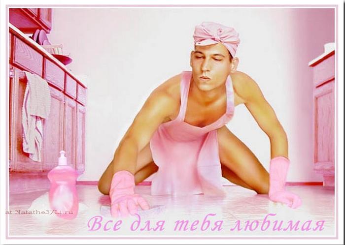 http://img0.liveinternet.ru/images/attach/c/0/32/704/32704525_1222281367_820march1.jpg