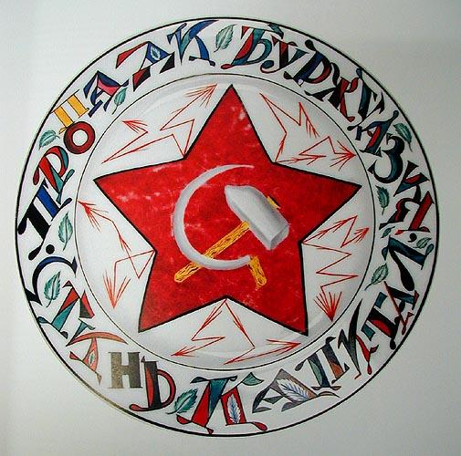 http://img0.liveinternet.ru/images/attach/c/0/32/72/32072792_1000121213.jpg