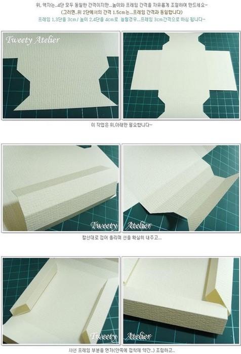 Схемы рамок из бумаги
