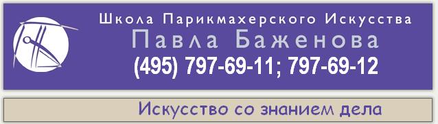 32821272_1222506151_headerbg.png