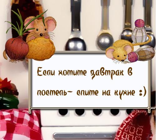 http://img0.liveinternet.ru/images/attach/c/0/32/831/32831760_umor2in.jpg
