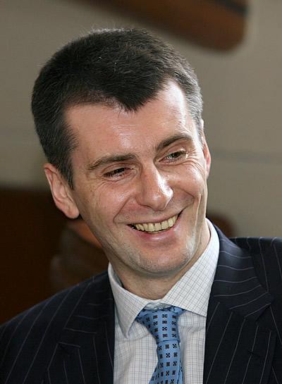 М. Прохоров