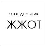 (150x150, 9Kb)