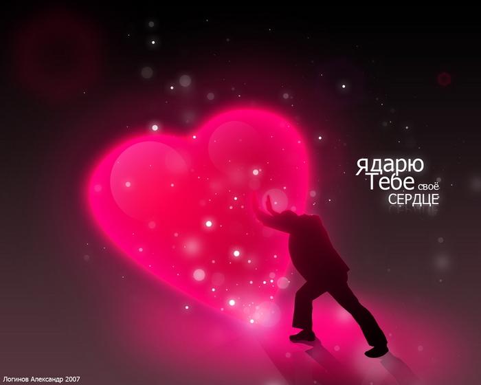 Скачать песню китай мое сердце бьется