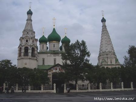 Церковь Ильи Пророка в Ярославле Экскурсия в Ярославль 991-57-25