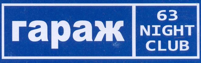 (660x207, 98Kb)