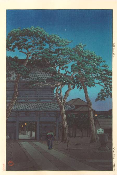 Японская классическая живопись Хасуи Кавасэ