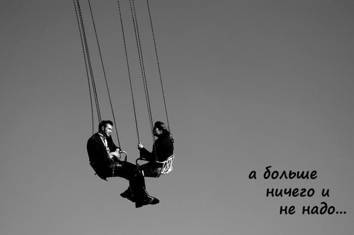 Фото на тему Картинки и анимации про любовь на телефон.